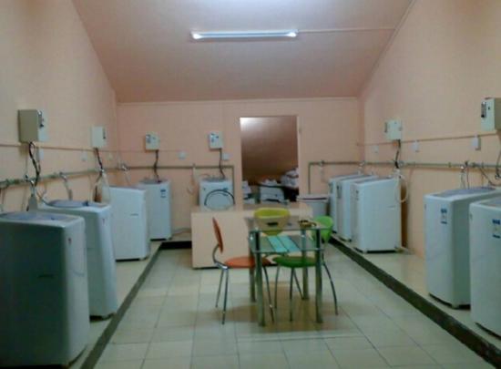 荣事达牌的洗衣机清洗方法