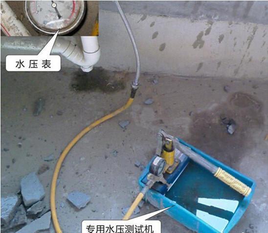 水电改造要注意的实在是太多了!