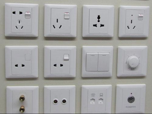 参考这个靠谱的办法,真能买到安全可靠开关插座