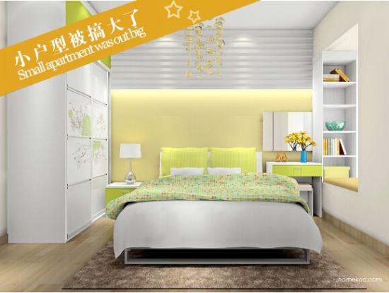 小户型也会有大房子的容纳整洁感