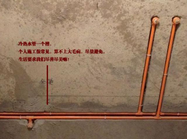 水电改造最有价值的37条经验!