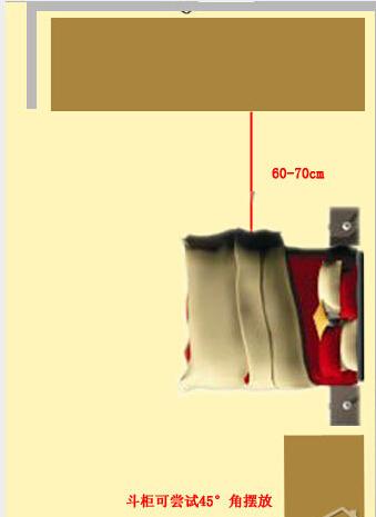 根据户型特点配置家具,空间利用最大化