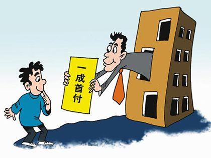 如何提前还房贷?四个要点简单掌握