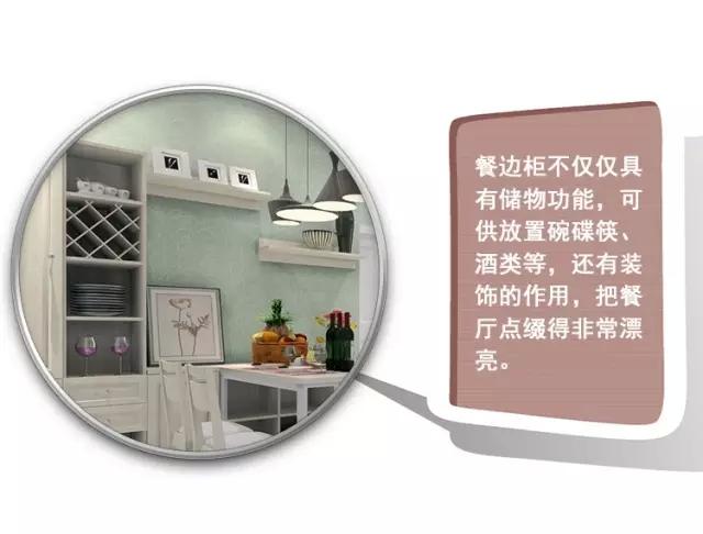 家具花大钱,却装不定制出高逼格生活?