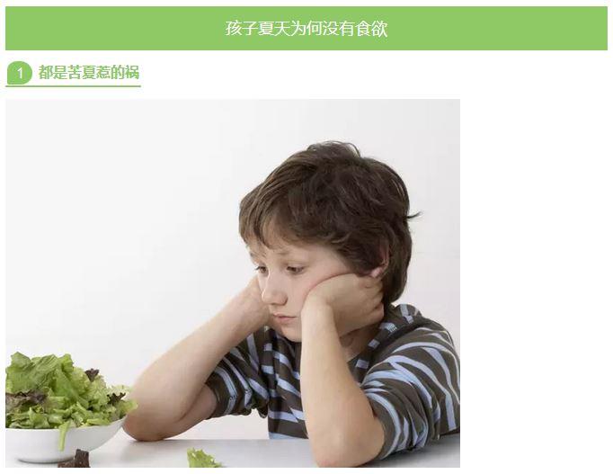 【育儿经】爸妈必学妙招,专治孩子不吃饭!