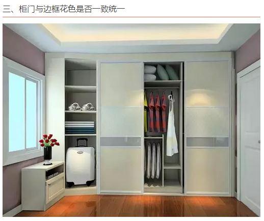 设计师分享:这样选衣柜,夫妻恩爱一辈子