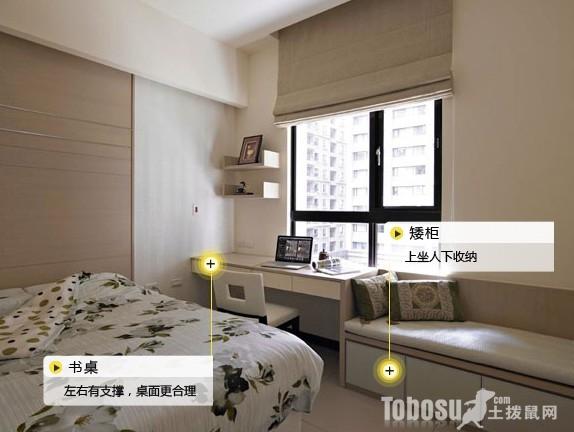 小户型家具 多功能家具巧妙利用空间!
