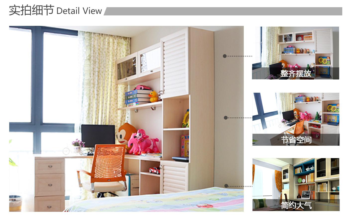 【小户型实拍案例】定制家具搞出大空间 89�O就够了