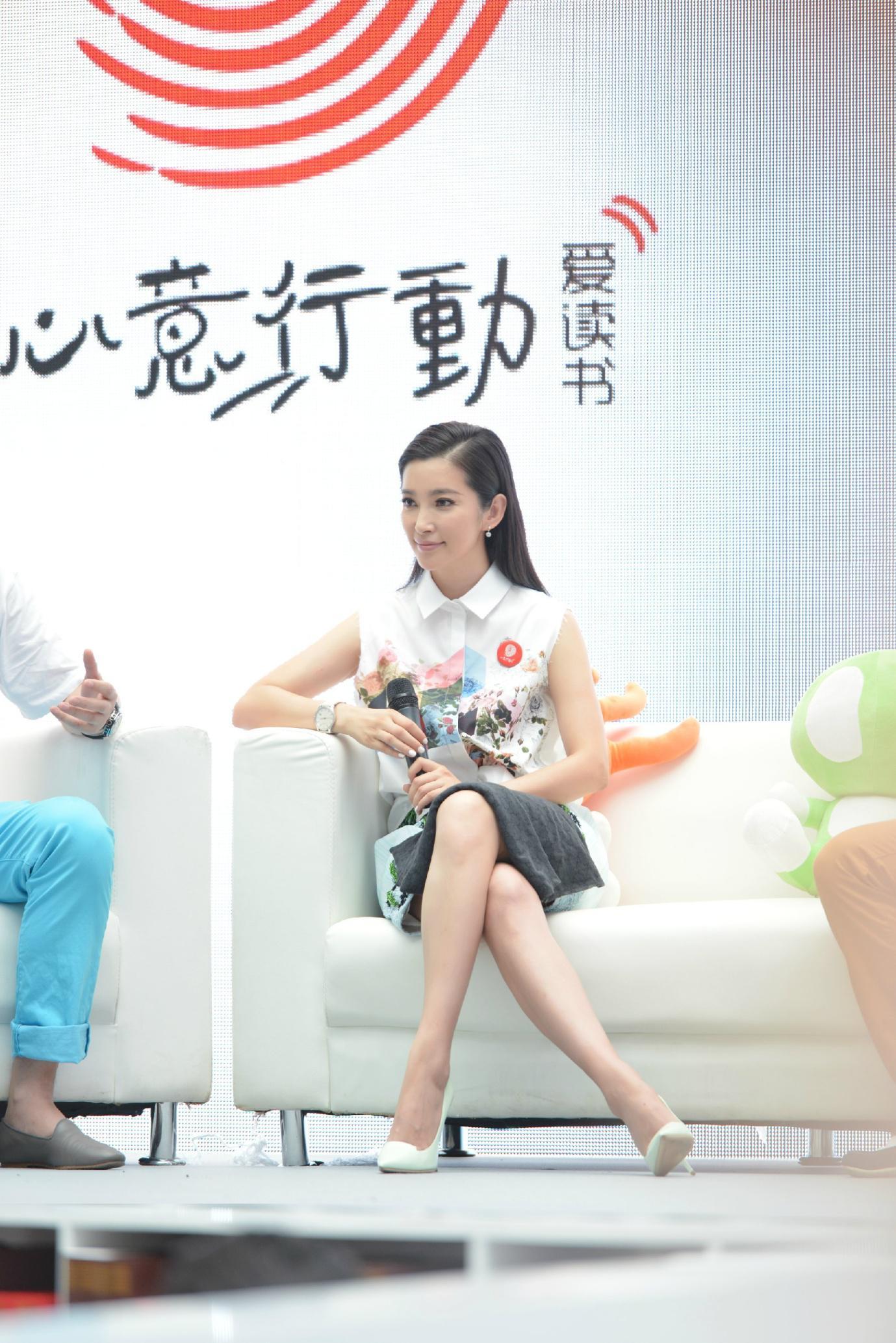 """李冰冰代言家具公益活动 """"心意行动 ・ 爱读书"""""""