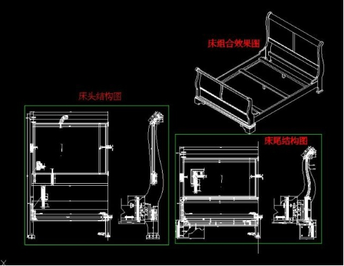 家具设计cad图
