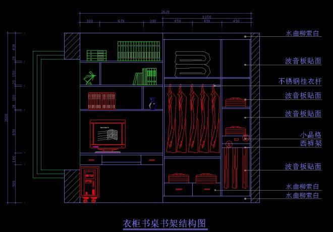 通过衣柜内部合理设计图设计衣柜