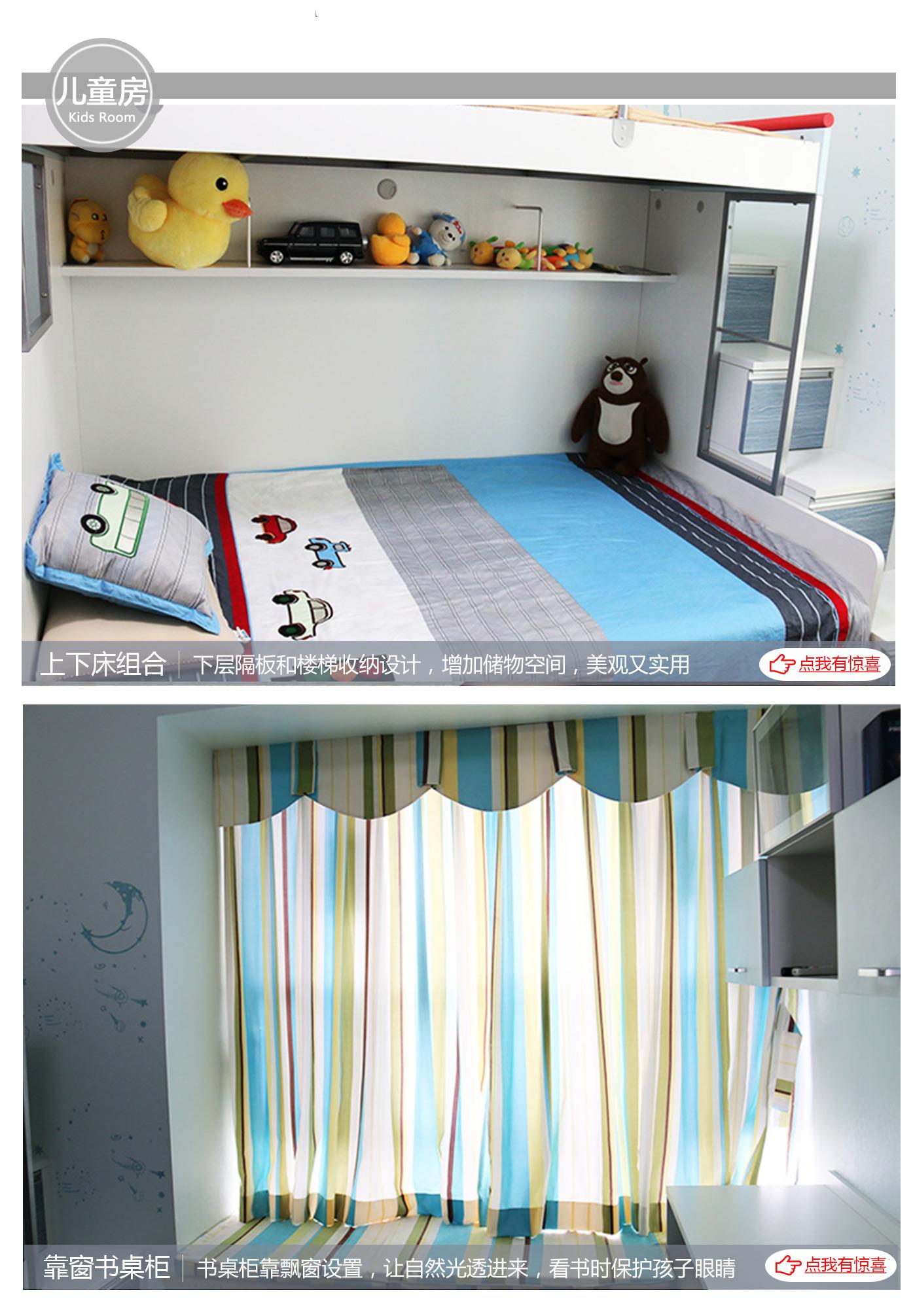 【全屋实拍案例】84�O暖色系 塑造温馨有爱的家