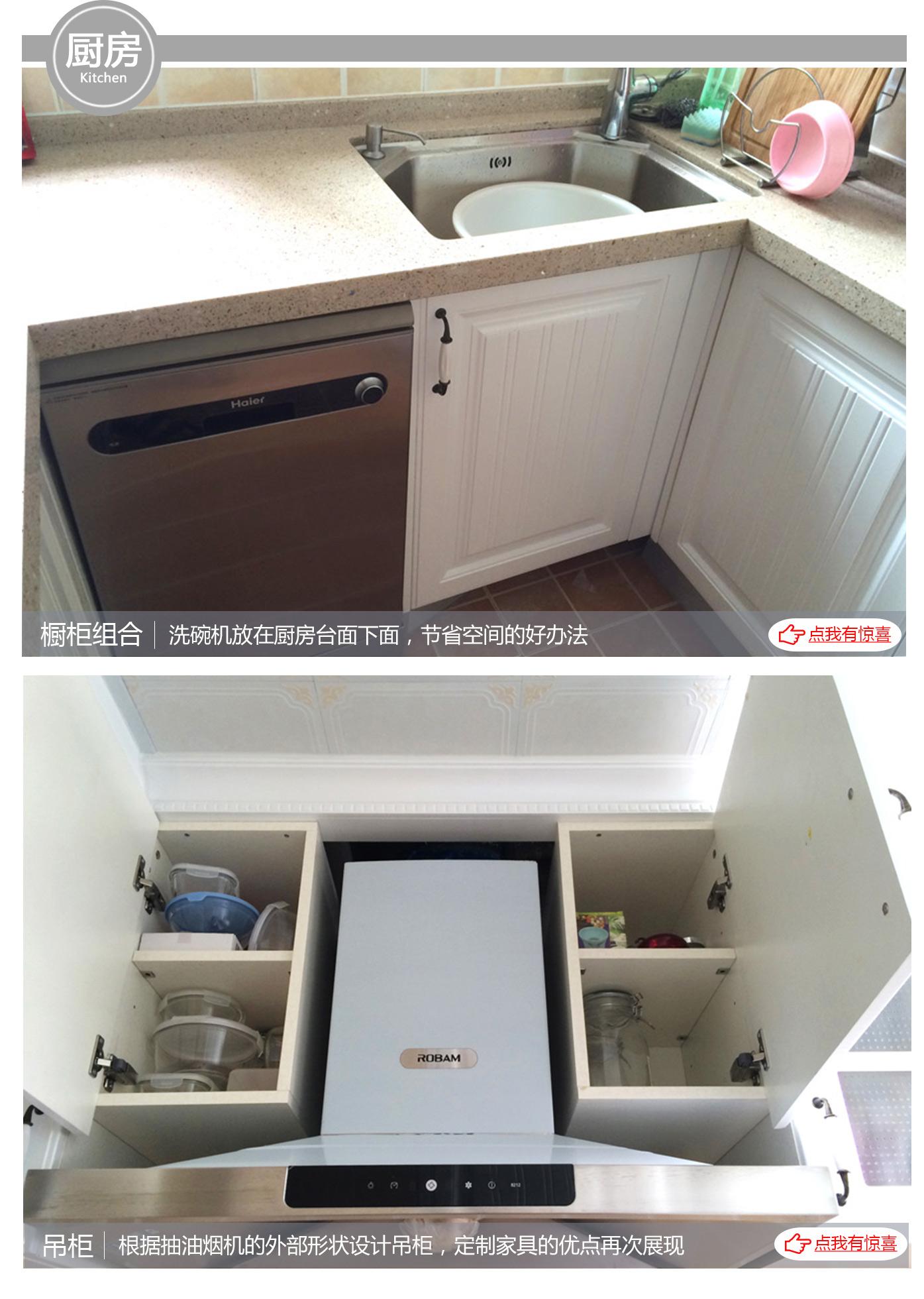 用定制家具把家改造大,97�O瞬间扩容128�O