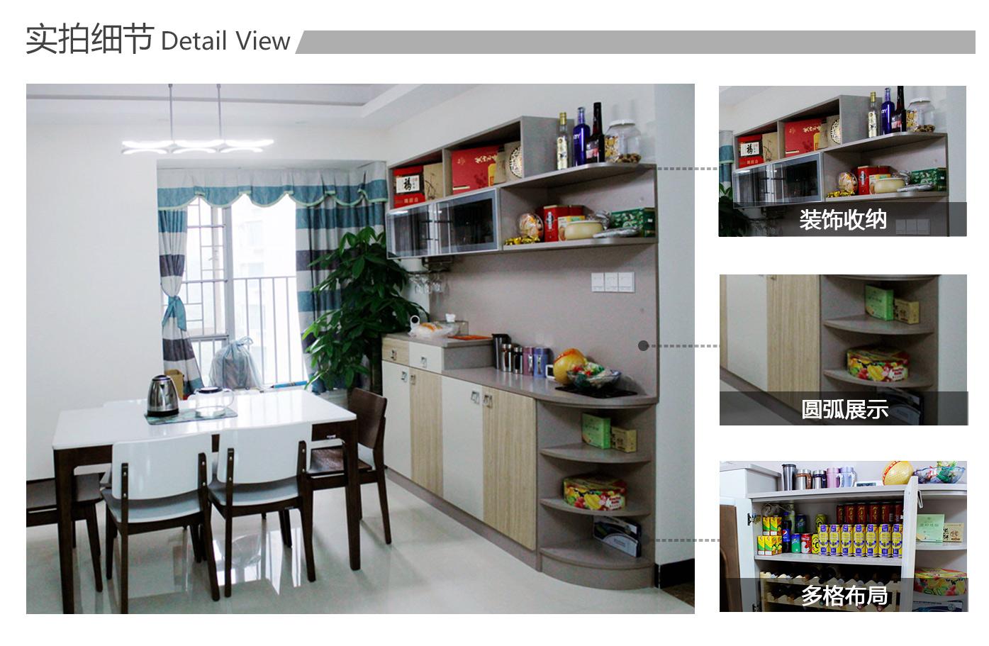 【现代风格案例】120平户型的实用设计,连1�O空间也不浪费
