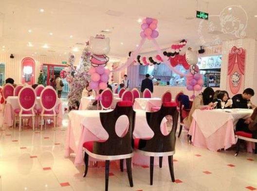 情侣主题餐厅