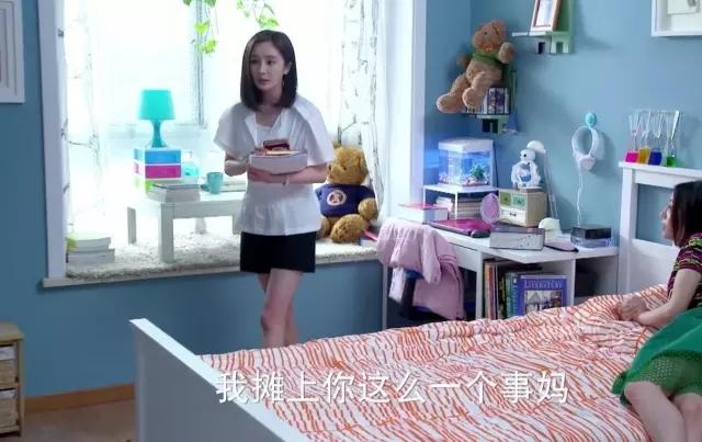 亲爱的翻译官热播 杨幂家简直美炸了!