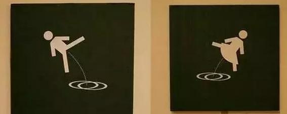 有趣的卫生间标志