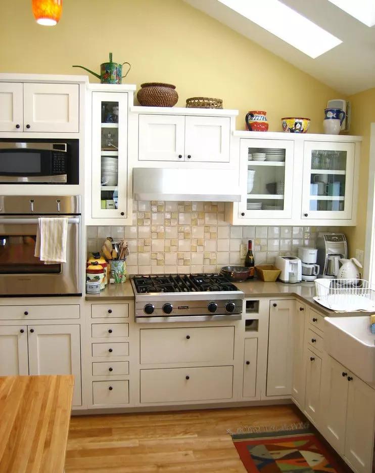厨房设计风水禁忌有哪些