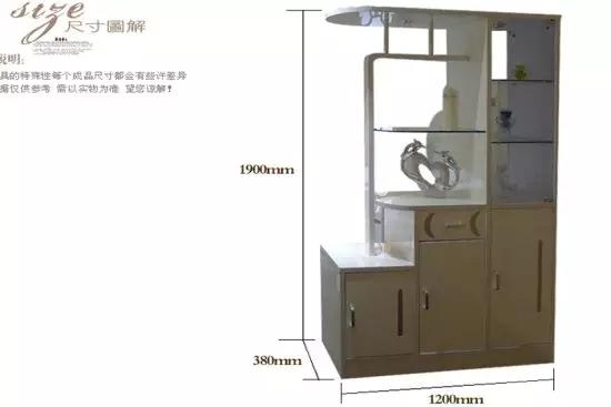 客厅玄关隔断柜造型推荐
