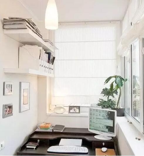 小户型必杀技!小户型阳台改造书房
