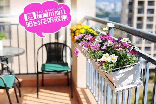 阳台改造-阳台花架效果图