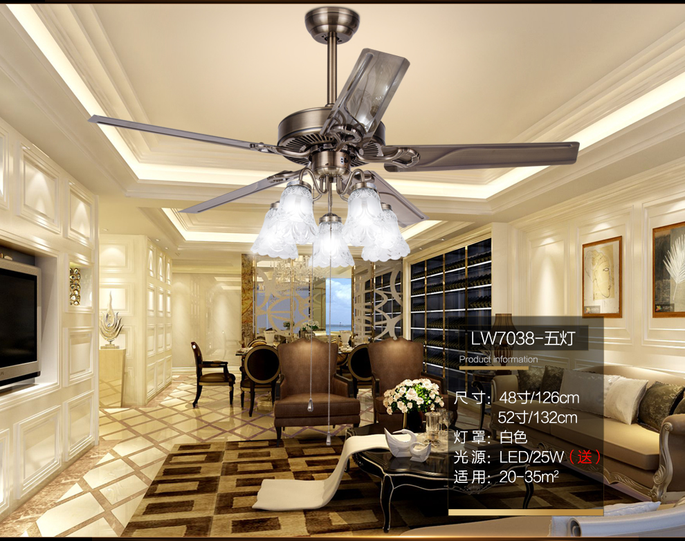 客厅灯具的选择――美式吊灯