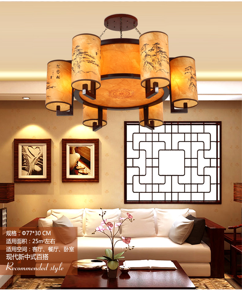 装饰灯具选择,中式灯具图片赏析