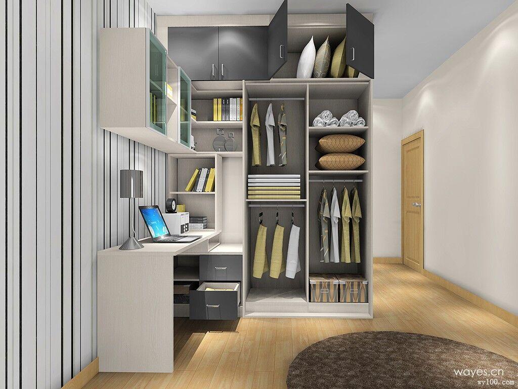 装修前先设计家具?整体衣柜设计要点!
