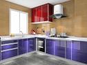 L型厨房效果图 紫光魅影_维意定制家具商城