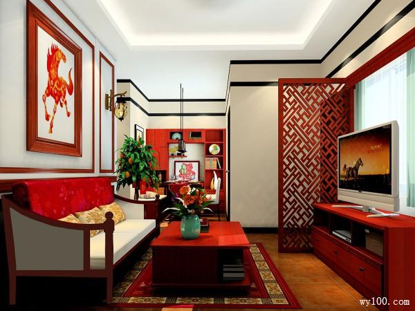 中国风客餐厅 17平喜庆韵_维意定制家具商城