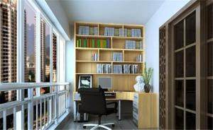 改造创意阳台书柜