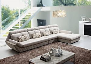 客厅沙发组合定做