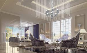 豪华长方形客厅家具