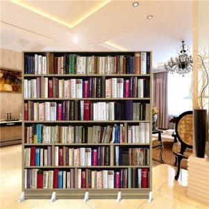 屏风折叠书柜